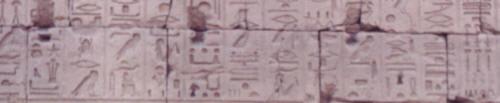 Hieroglify - Karnak