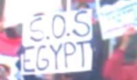 Al Tahrir Square, Cairo