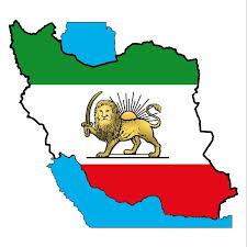Mapki, Teheran, Persja, Iran, Starożytny Iran, Islam, Polityka ,  Bliski Wschód